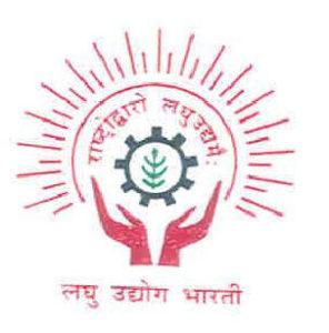 Lughu-udyog-bharti-logo.jpg